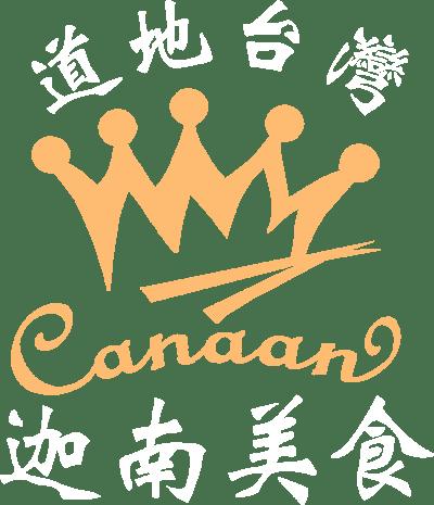 Newham Logo
